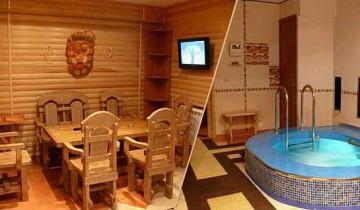 sauna-v-zhulebino[1]